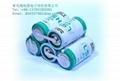 SAFT法国LSH20  锂电池 D型 组合 电池组 3