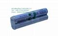 SAFT Lithium Battery LS14500 Battery Package