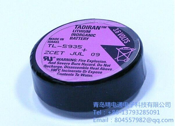 TADIRAN TL-5935 TL-5935/P 3.6V 1700mAh 1/6D Lithium ...