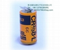 FUJI FDK CR2/3 8.L CR2/3 8.L-2pin 3V 2000mAh LITHIUM BATTERY