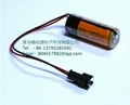 FUJI  FDK LITHIUM BATTERY CR8.L- Connector 4/5A 3V 3000mAh