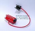 MAXELL ER17/33 + HRS 2.5 Or Mitsubishi PLC  2/3A 3.6V 1600mAh Lithium Battery