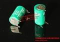 VARTA CR1/2AA-SLF 3Pin 10mm VARTA - 6127201301 - BATTERY, LITHIUM, CR1/2AA