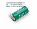 Germany Valta CR2/3AA  6237201301  3V 1350mAh  Lithium Battery