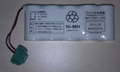 YOKOGAWA DCS  Battery S9765UK