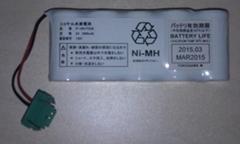 S9765UK 横河YOKOGAWA DCS 电池