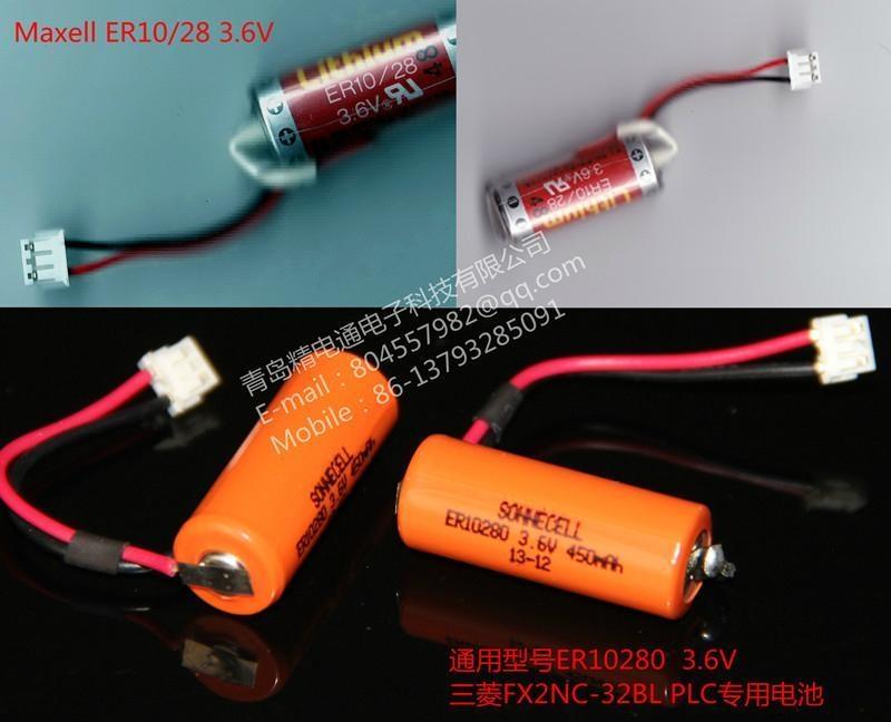 Mitsubishi PLC Battery FX2NC-32BL 3.6V (ER10/28 ) PLC Lithium Battery (China Trading Company ...