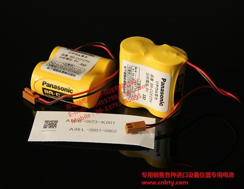 松下锂电池 BR-CCF2TH  发那科数控专用 5