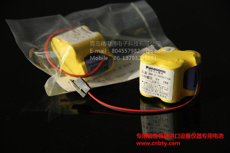 Panasonic battery BR-2/3AGCT4A   for Fanuc CNC Battery  A98L-0031-0025