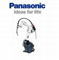 Panasonic Robot Battery