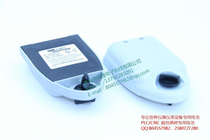 Cattron-Theimeg 科特龙 工业遥控器电池BT 923-00116 3.6V 1.5Ah 11