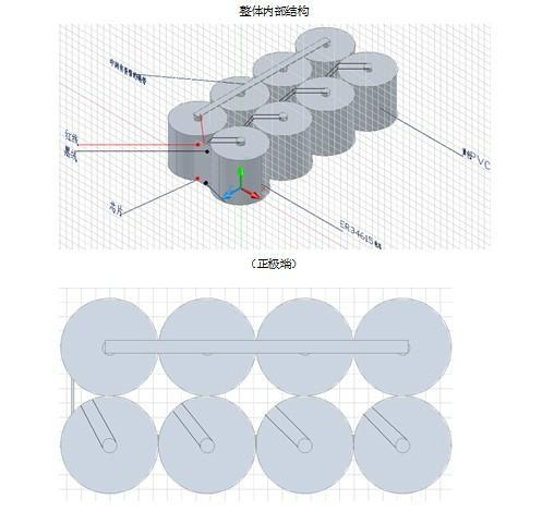 高铁 路桥检测系统电池 特种长效专用电池 WLS-70Ah 4.12V-4.19V 70Ah 15
