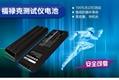 FLUKE FLUKE tester, 700, 740, 744 Calibrator BP7235 battery spot