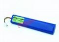 Medtronic LP20 medical equipment battery 10 hr - SCU LIFEPAK20 spot 3200407-001