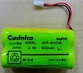 三洋Sanyo Cadnica 三洋 4KR-600AE 4.8V 600mAh 电池组 方形排列 2