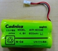 Sanyo Cadnica Sanyo  4KR-600AE 4.8 V 600 mah battery square arrangement