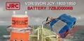JCY - 1850-7 zbjd0006b system JRC VDR batteries