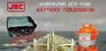 Japan JCY system - 1700 VDR battery 7