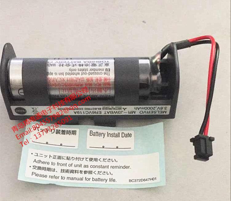 Mitsubishi 三菱 MR-J3WBAT 锂电池 ER6VC119A 3
