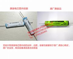 45 mah rechargeable battery N - 50 sb3 sanyo 3.6 V battery pack