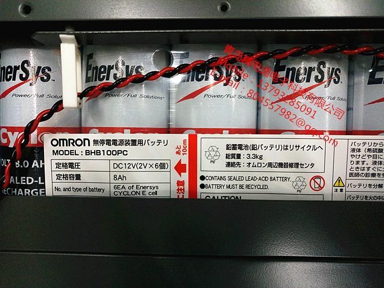 BHB100PC BH100PCW OMRON 欧姆龙 仪器电池 1