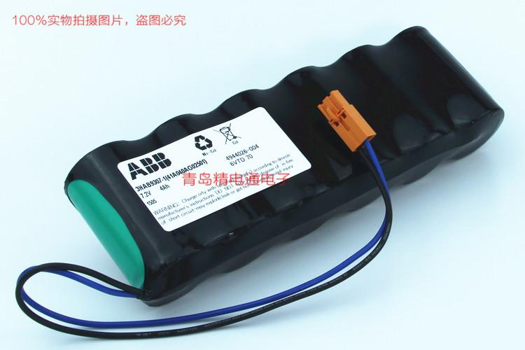 6VTD 70 3HAB9999-2 3HAB9307-1 ABB 机械手臂后备电池 4