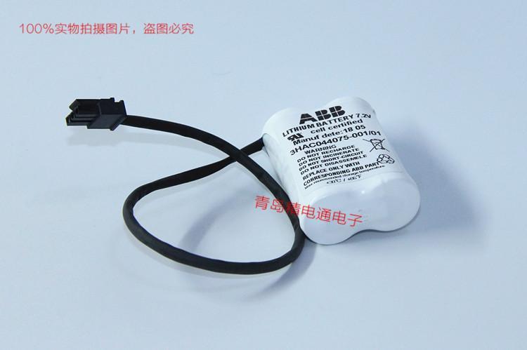 3HAC044075-001/01 7.2V 锂电池 ABB 机器人SMB 电池 1