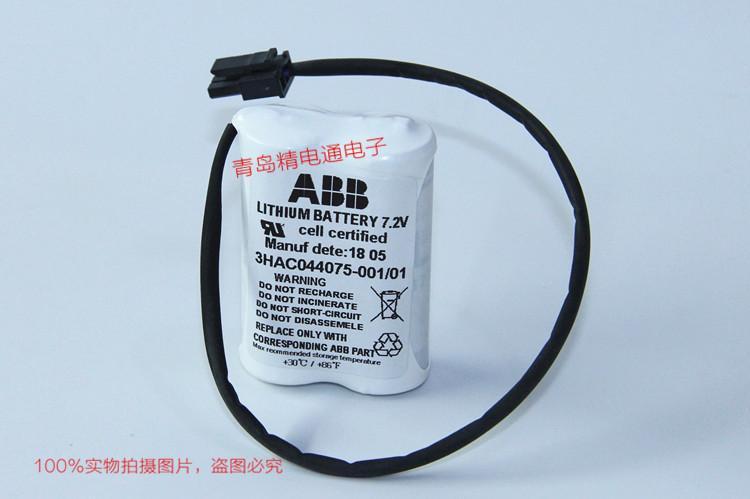 3HAC044075-001/01 7.2V 锂电池 ABB 机器人SMB 电池 4