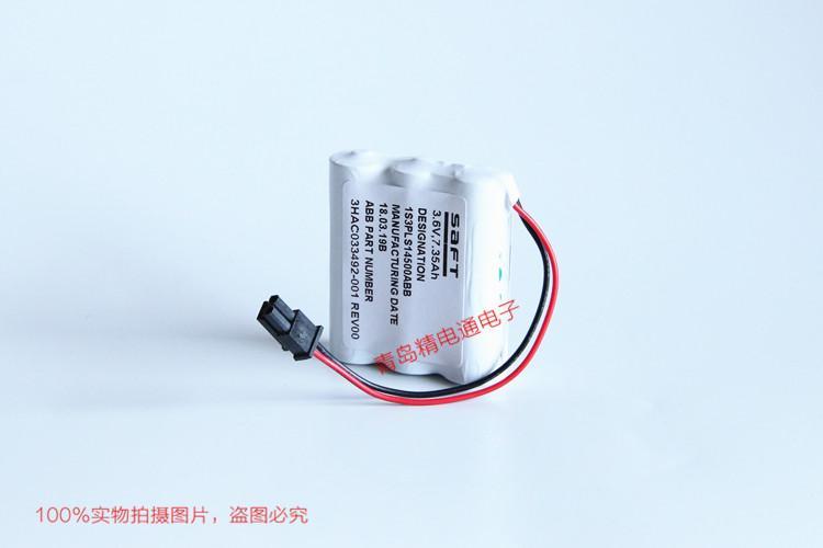 3HAC033492-001 ABB锂电池 1G3PLS14500ABB SAFT 3.6V 7.8Ah 5