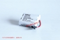 3HAC033492-001 ABB锂电池 1G3PLS14500ABB SAFT 3.6V 7.8Ah 6