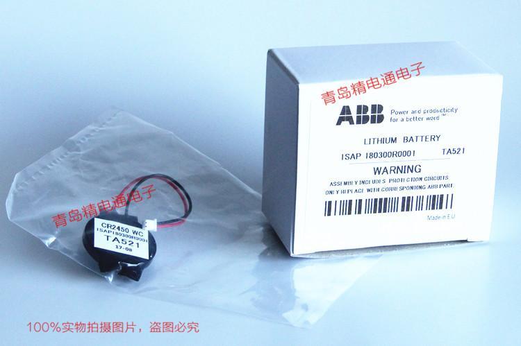 TA521 ABB PLC 电池 1SAP180300R0001 6