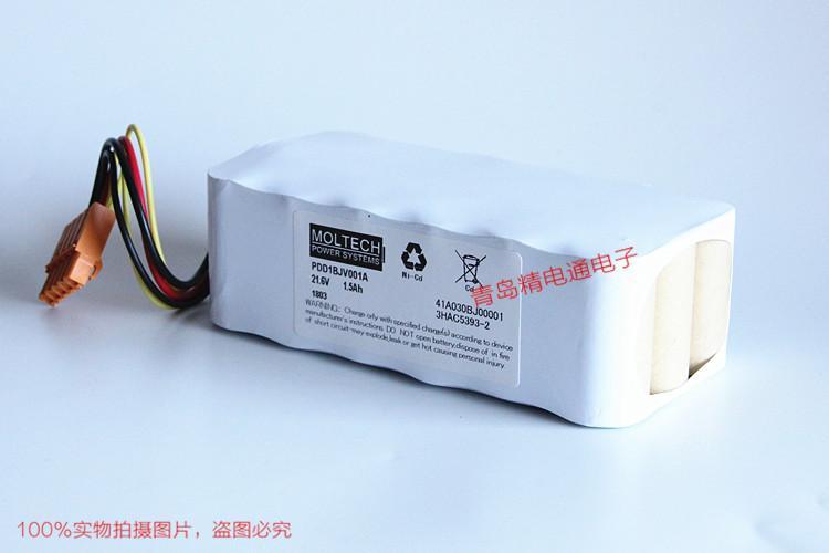 41A030BJ0001 3HAC5393-2 3HAC-5051-1 PDD1BJV001A ABB电池   6