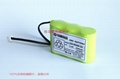 KS4-M53G0-101  YAMAHA Rechargeable  BATTERY 3.6V 2000mAh