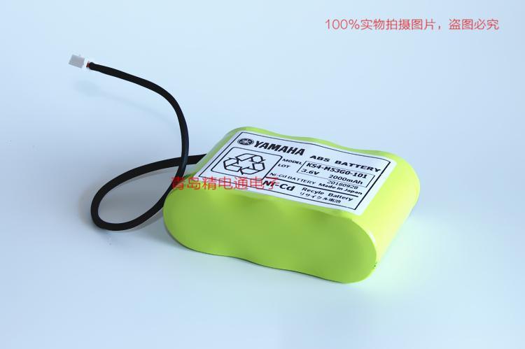 KS4-M53G0-101 雅马哈 YAMAHA 充电电池 8