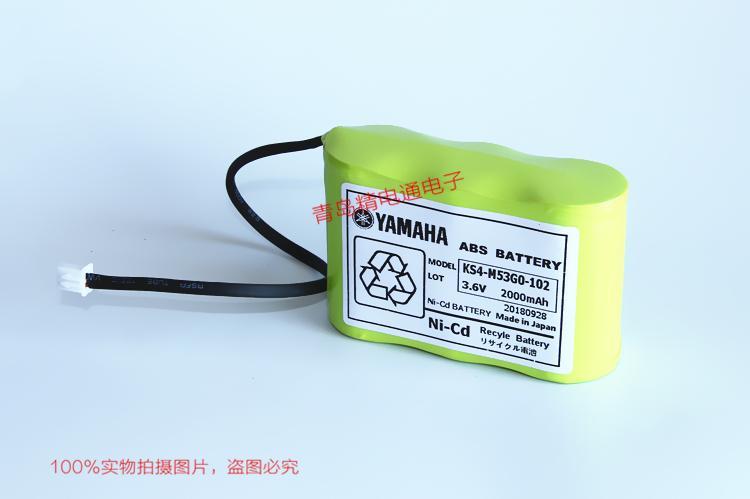 KS4-M53G0-102 雅马哈 YAMAHA 充电电池 3