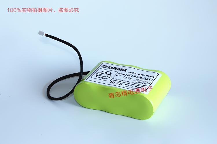 KS4-M53G0-102 雅马哈 YAMAHA 充电电池 7