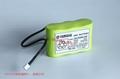 Yamaha  Battery KR4-M4251-002 3.6V/2000mAh Ni-Cd
