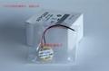 AFPG804 Panasonic松下 PLC电池 FPG-C32TH/C32T2H/C24R2H用 2