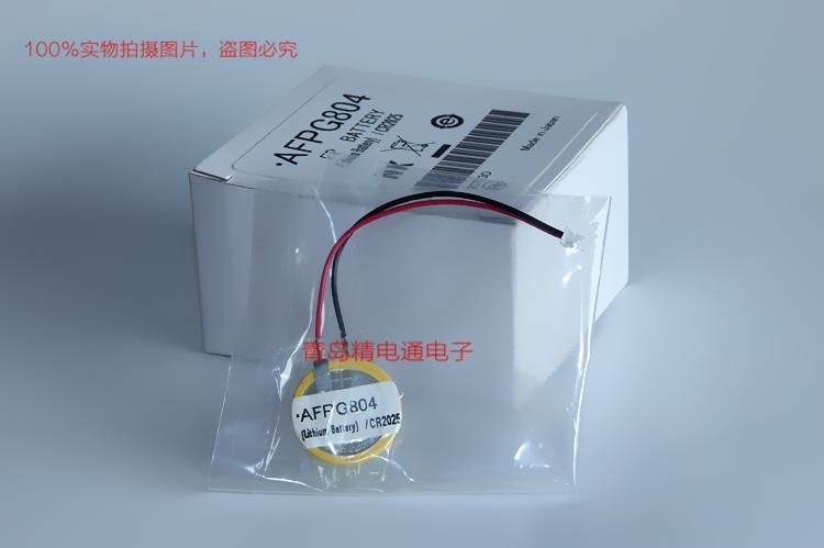 AFPG804 Panasonic松下 PLC电池 FPG-C32TH/C32T2H/C24R2H用 6