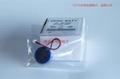 Panasonic PLC Battery FPXH-BATT