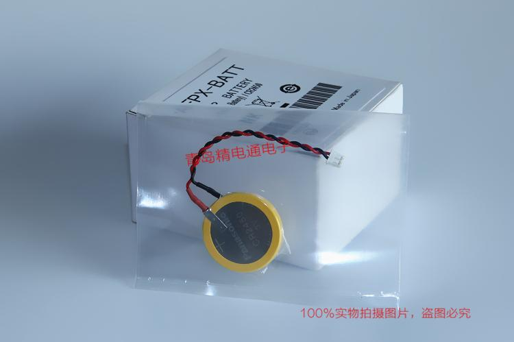 AFPX-BATT Panasonic松下 FP-X系列 PLC备份锂电池 4