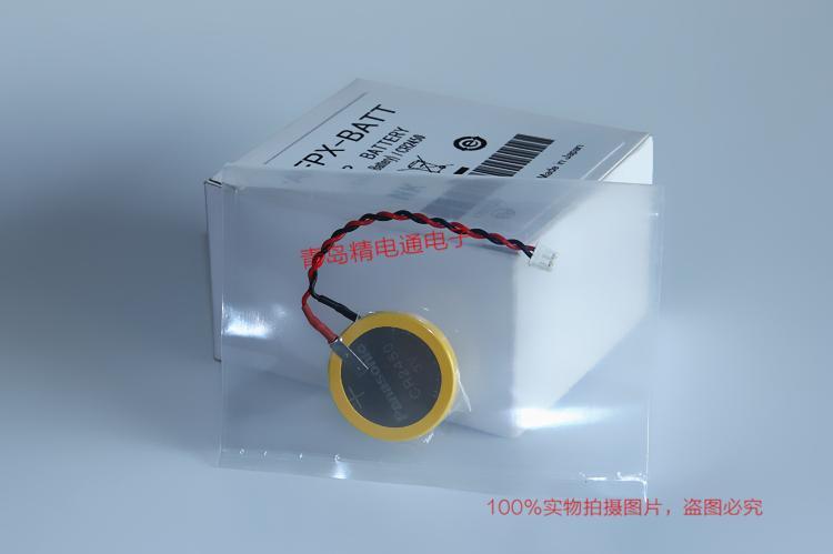 AFPX-BATT Panasonic松下 FP-X系列 PLC备份锂电池 6