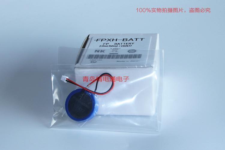 AFPXHBATT FP-XHBATT FPXH-BATT PLC 用锂电池 AFPX 6