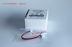 Panasonic AFP1801 Lithium battery for
