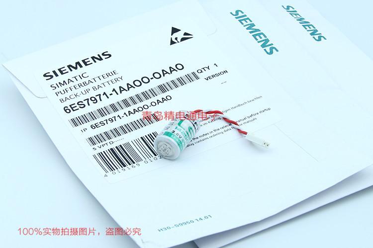 6ES7971-1AA00-0AA00 西门子 SIEMENS PLC 电池 3