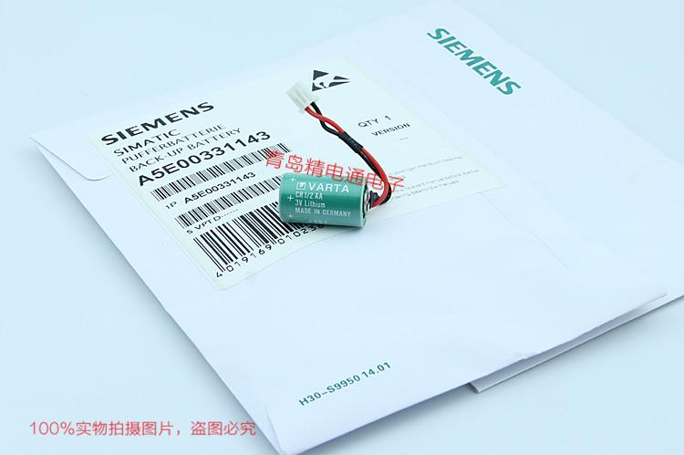 A5E00331143 西门子 SIEMENS PLC 电池 3
