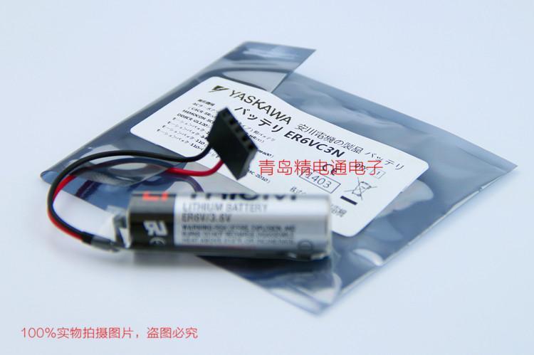 ER6VC3N 安川YASKAMA 机械手臂用锂电池 ER6V/3.6V 4