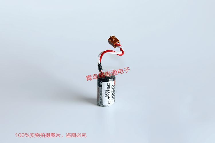 CPM2A-BAT01 OMRON欧姆龙 PLC 备用电池 ER3V 3