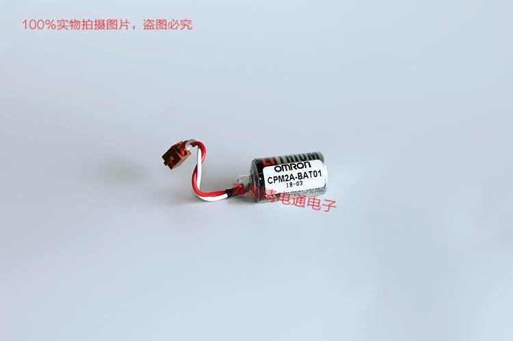 CPM2A-BAT01 OMRON欧姆龙 PLC 备用电池 ER3V 4