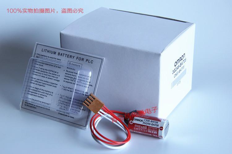 C500-BAT08 3G2A9-BAT08 OMRON欧姆龙 PLC 备用电池 ER17/33 1